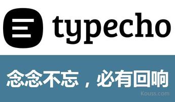 从Hexo搬迁到typecho的过程记录