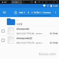 uniapp保存微信二维码到手机无后缀